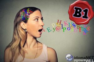 Fluent Talk – B1