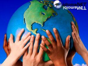 Día Internacional de la Tierra (International Mother Earth Day)
